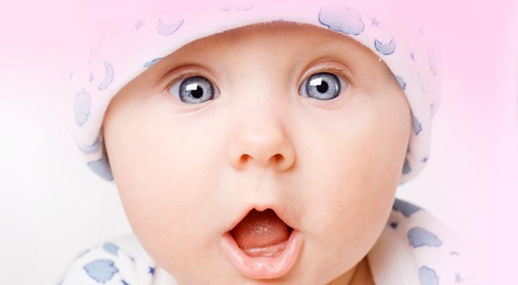 jeu concours bébé